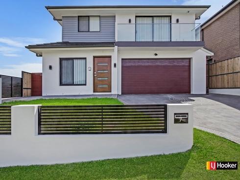 7 Blue Street Minto, NSW 2566