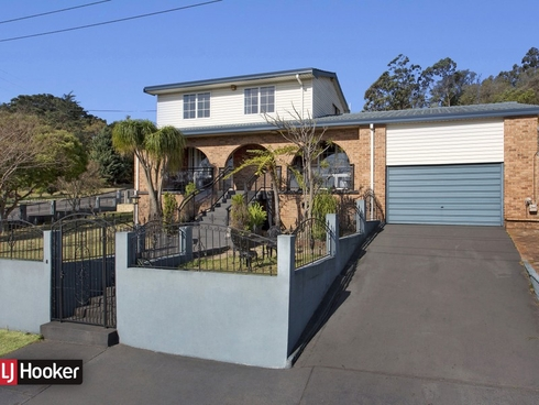 287 Flagstaff Road Lake Heights, NSW 2502