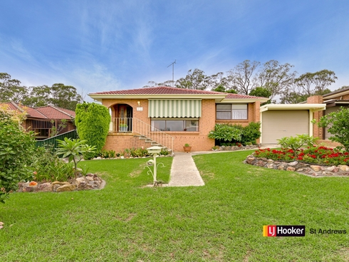 39 Dunkeld Place St Andrews, NSW 2566