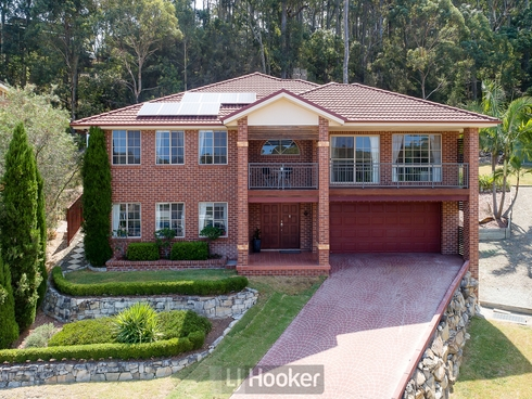 16 Chevron Close Floraville, NSW 2280