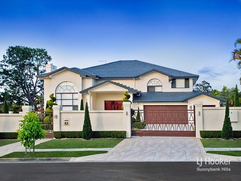 82 The Avenue Sunnybank Hills, QLD 4109