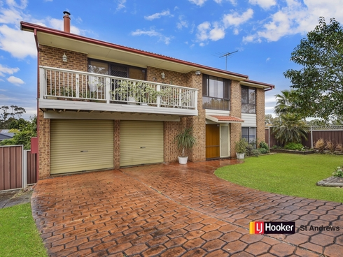 2 Indaal Place St Andrews, NSW 2566