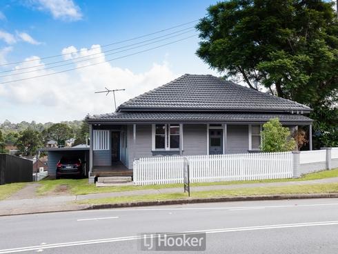 253 Main Road Cardiff, NSW 2285