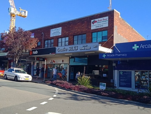 Suite 9/1071-1075 Old Princes Highway Engadine, NSW 2233