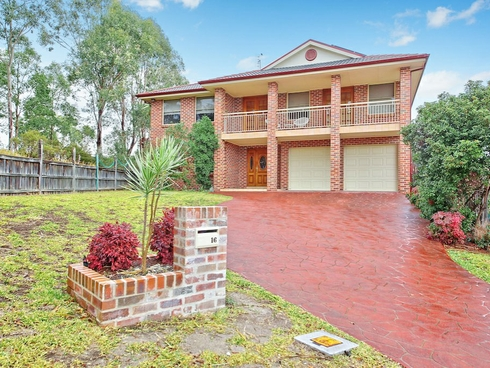 16 Persoonia Close Mount Annan, NSW 2567