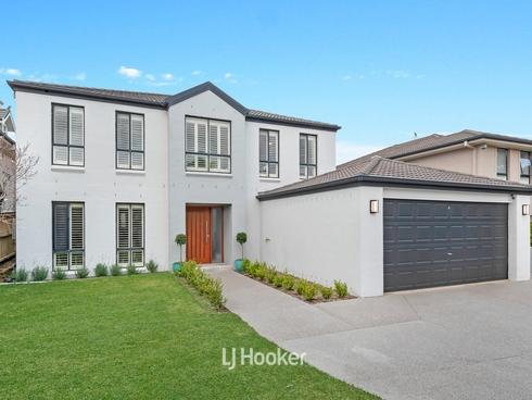 87 James Mileham Drive Kellyville, NSW 2155