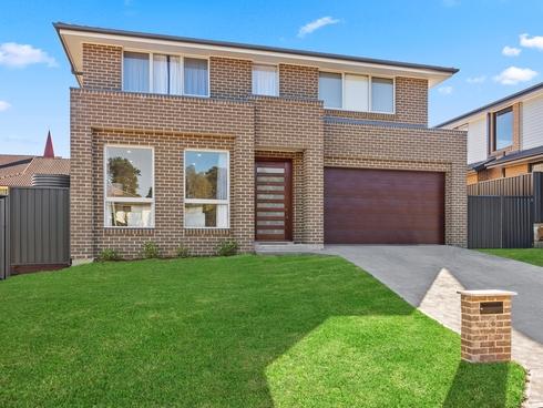 6 Allegra Lane Narara, NSW 2250